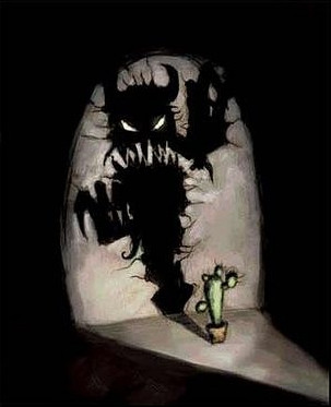 страхи