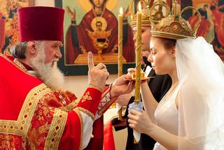 христанский брак