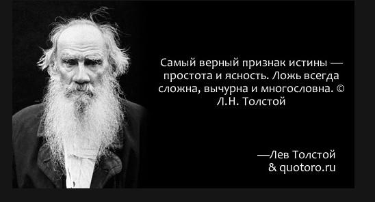 zerno_istini