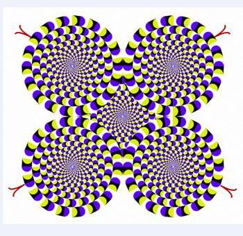 Иллюзия и реальность
